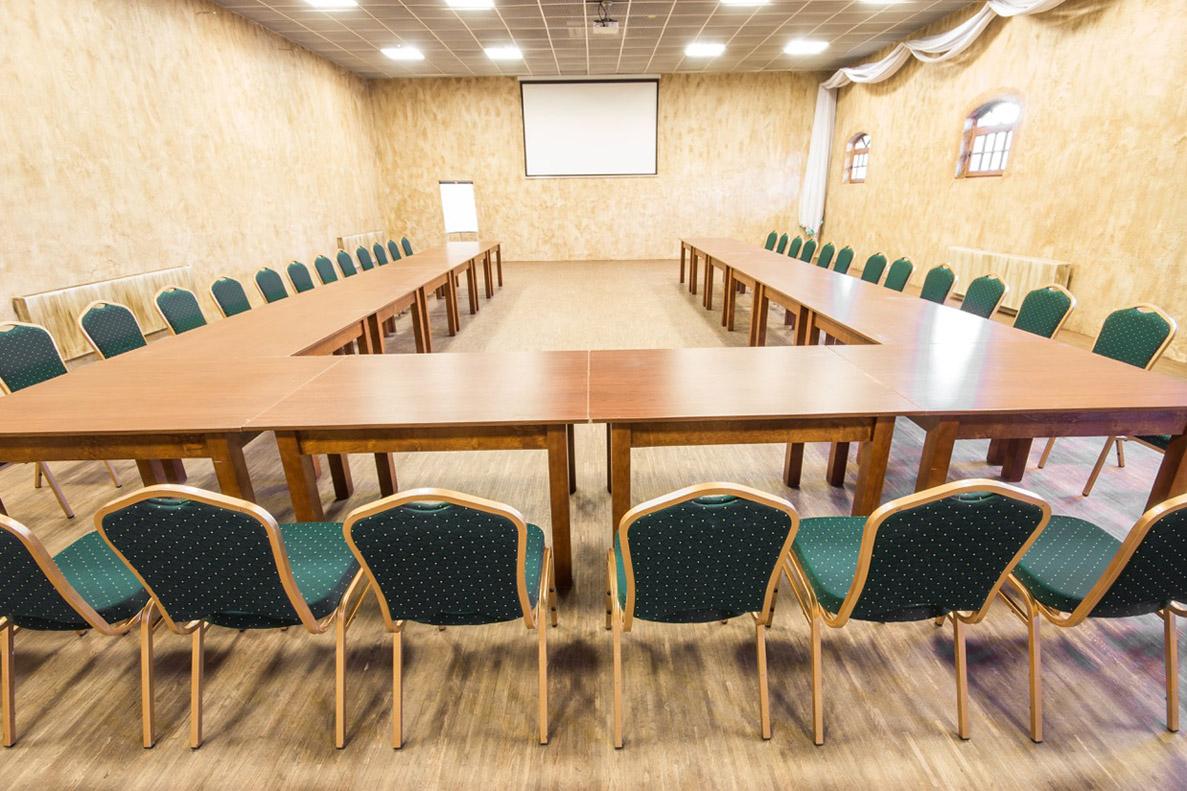 konferencje pod poznaniem